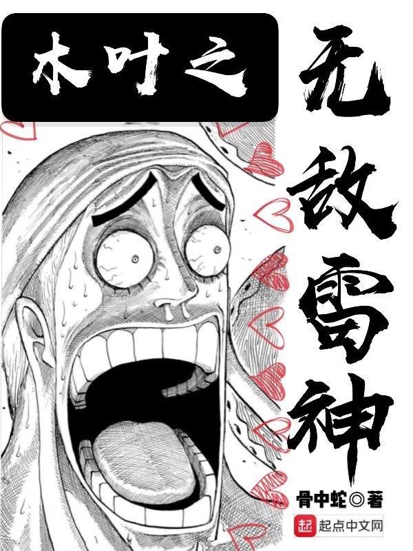 杜远志白薇