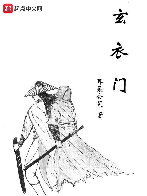 虚凤乱天:杜爷约不约赵宝梅杜天翼