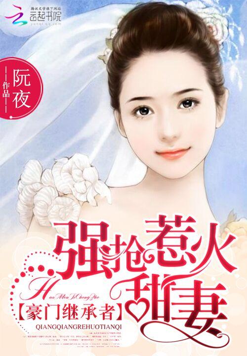 茶婚-北京pk10计划软件