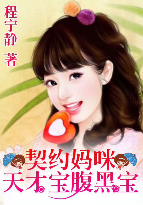 13npy路com