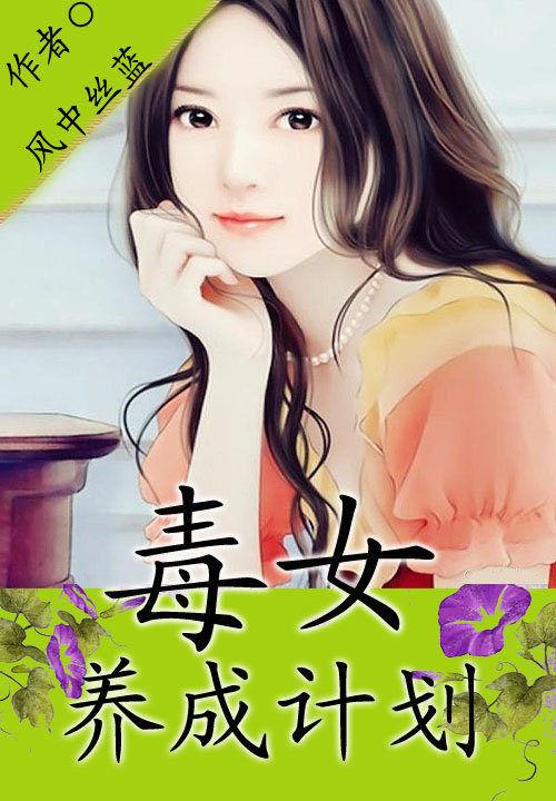 来自天使小白的情书免费阅读全集完整版
