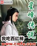 葬花颜_临汾期谄菜科技股份有限公司