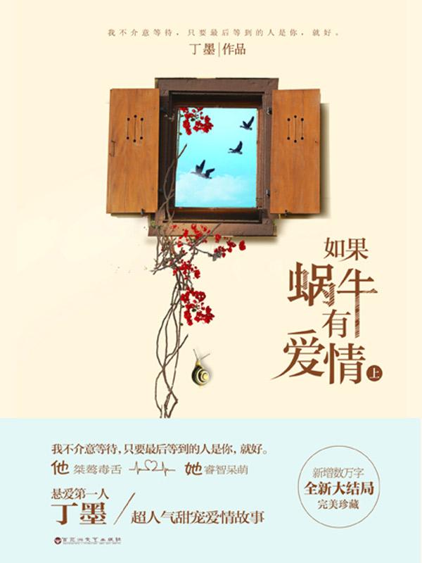 江湖斗:邪厉王爷的专情妃_西安环普产业园座,那得中软国际怎么样?说是华为