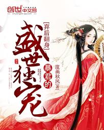 林语嫣萧毅然小说免费阅读