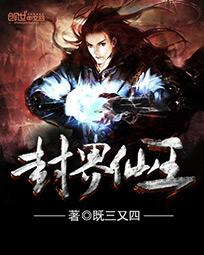 《九游会ag官方网站》