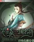 重生之超级战舰有声小说453在线彩票jinshaapp官网下载