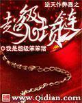 http://www.mtwudi.com/news/pfoz-drg/