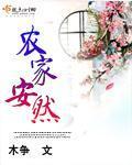 南京大众书网图书文化有限公司