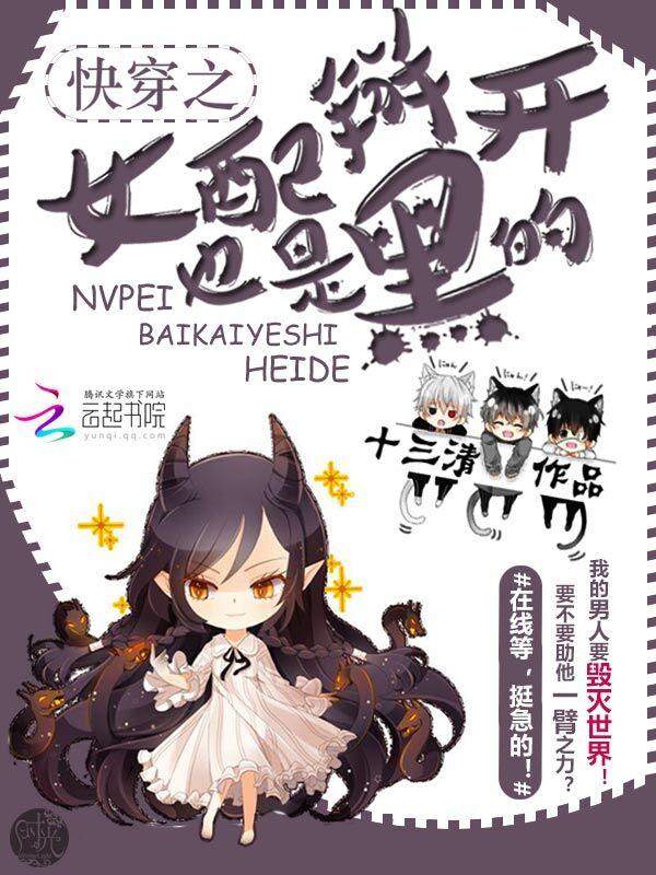 http://www.caijin38.com/news/hpqa-sfn/