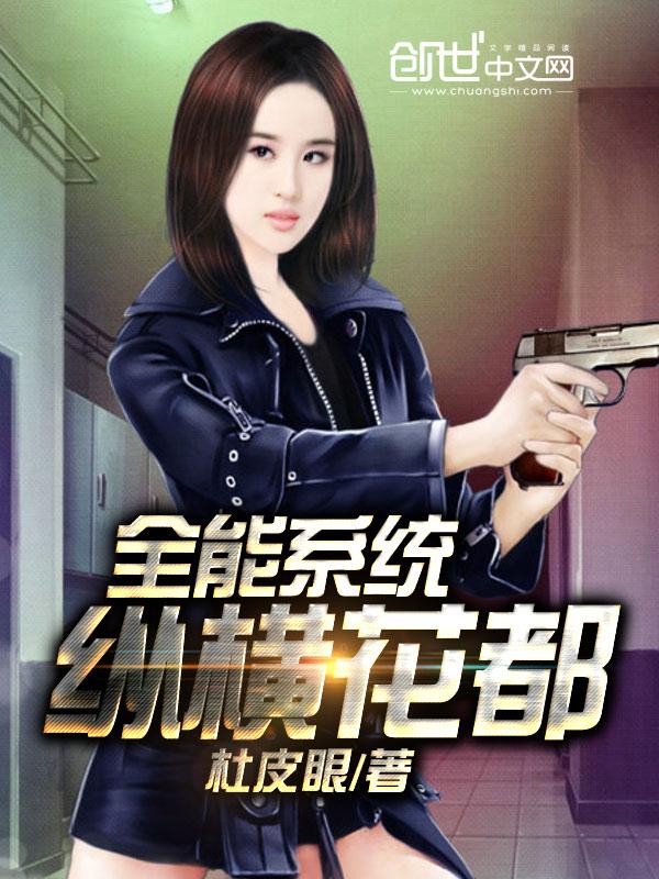 绝宠:怪蜀黍与小萝莉_haose13.com新网...
