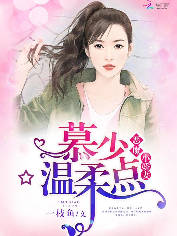 妙手生春-香港赛车计划