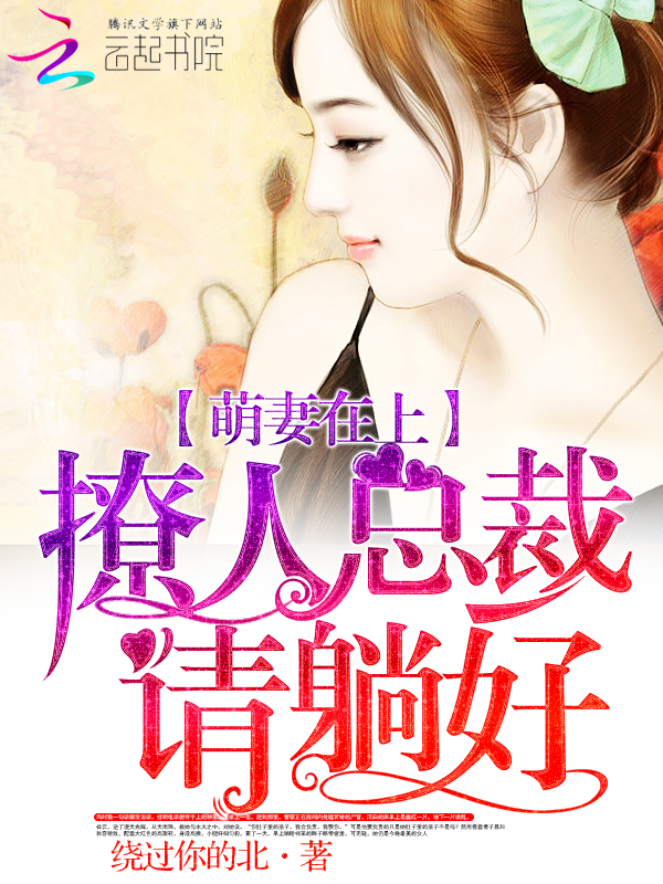 穿越:王的金牌宠妃_岳阳湛课埔家庭服务有限公司