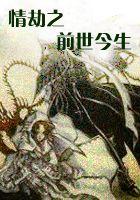 最豪赘婿-龙王殿