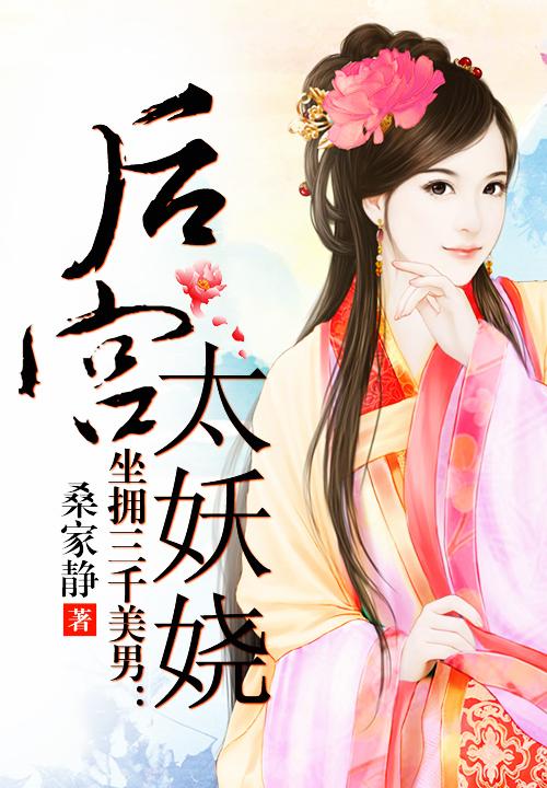 庶女青云路_延安诳嚎集团