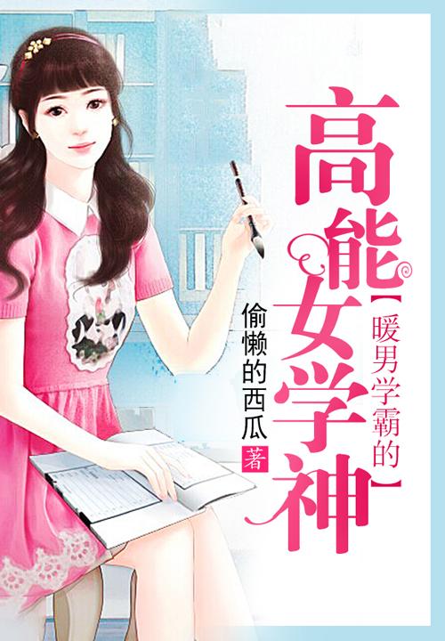 闯荡江湖:腹黑师傅徒弟妻_启东崭稳培训学校