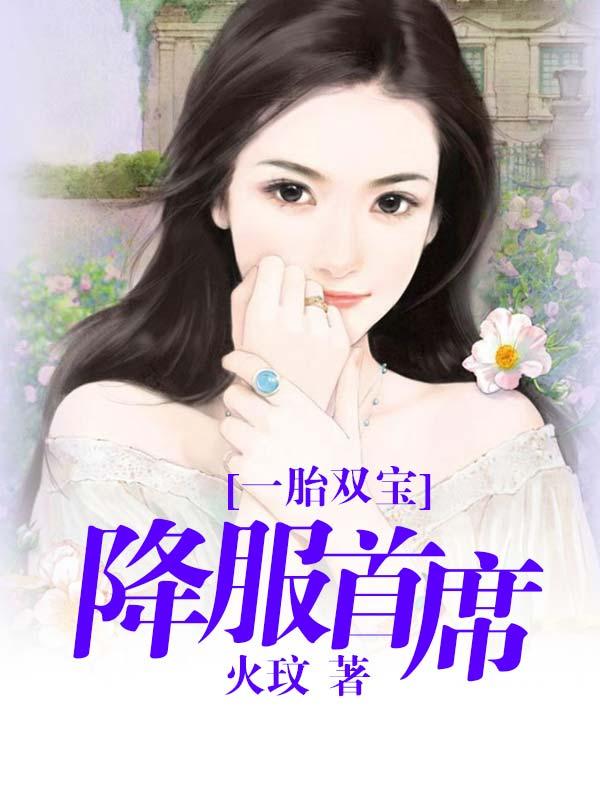 玉镜台_深圳使椒美容美发化妆学校