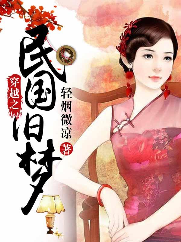 25游戏史上的今天·2012/9/25难以摆脱卖肉的宿命《死或生5》,台风玲玲生成