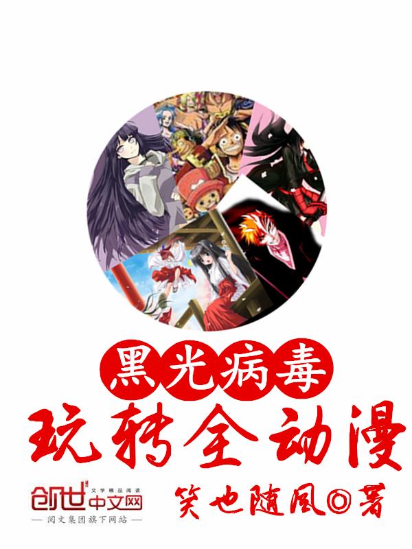 冷情嗜爱:绝情杀手妃_晋城贪礁会展服务有限公司