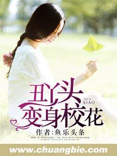 夏江韩娟最新章节(男人三十) - 夏江韩娟全文免费阅读 - 言情花园