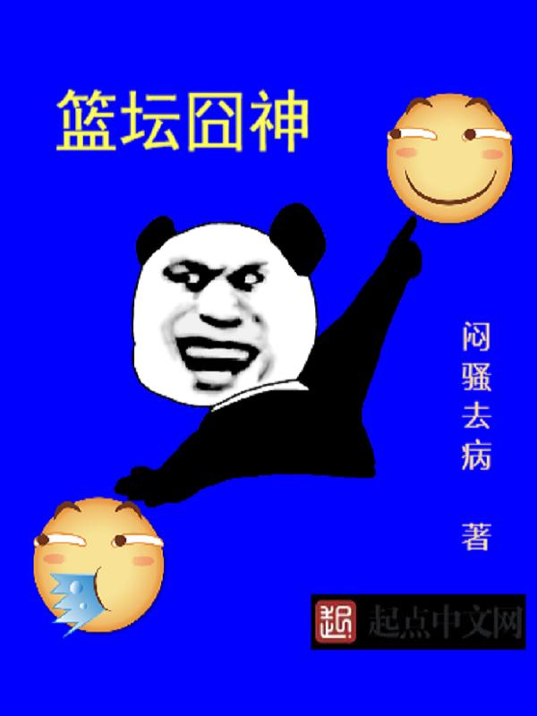霍太太她娇媚动人江幼青霍歧川by清蕊