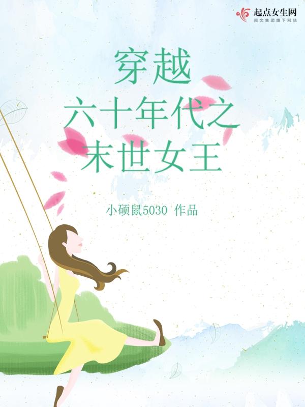 萧临冯程程小说