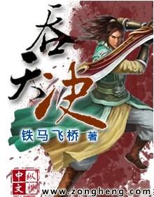 http://www.caijin38.com/download/2019/09/27/25735.html