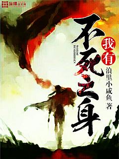 魅惑天下:邪妃九千岁