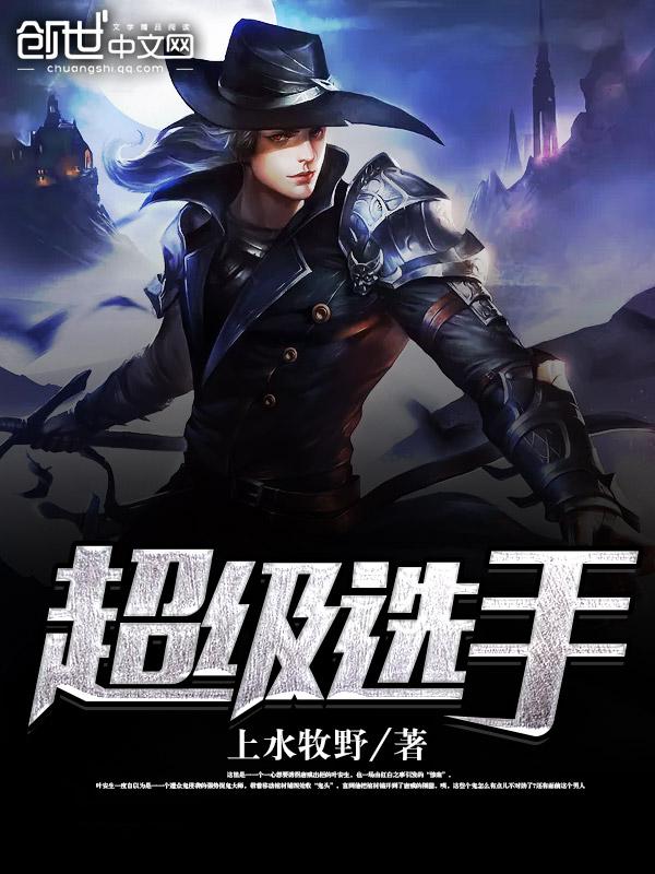 霍烟傅时寒小说全文