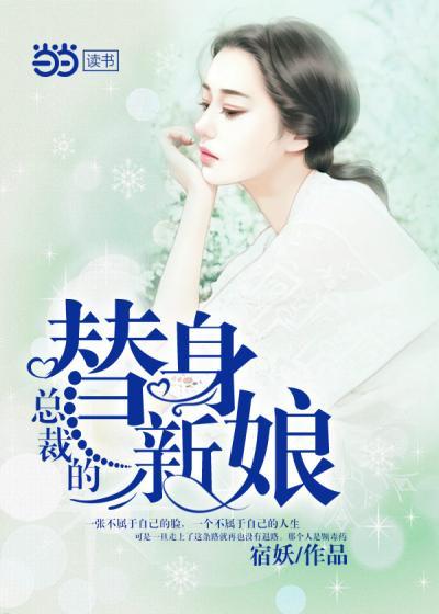 花桥嘉宝梦之城论坛平台