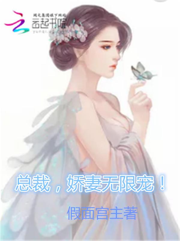 权霄谢胤心小说