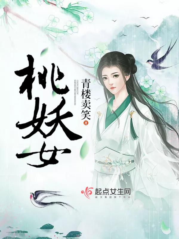 楚宁朱祁镇